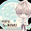 【ゆのはなSpRING! ~Cherishing Time~】攻略《二葉 爽一郎・泉 高之・片桐 銀次郎》