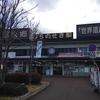 私とクリスマスと東北本線②〜2015冬札幌旅行記〜