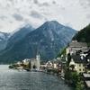 今がチャンス⁉︎ オーストリア湖水地方のHallstattと岩塩坑見学