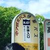 木曽駒ヶ岳へ(3年ぶり3回目)