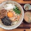 まぜ麺マホロバ(那覇市)まぜ麺焦がしチーズ 780円