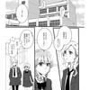 ちるちるみちる#4(2/2)