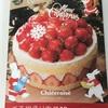 クリスマスケーキ(^◇^;)