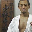 福家Blog~高校生・大学生拳士のために~