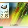 GIMPの起動時にフォントの読み込みが遅い場合の対処法