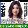 2020年1月期のドラマを展望する②〜定番から「観たいドラマ」は生まれるか? 吉高さん,大河…〜