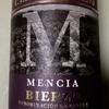 スペインのコスパワイン 「クネ エル・カミーノ(巡礼路)」シリーズのビエルソ メンシア
