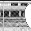 【マンガ】『五等分の花嫁』115話、四葉のやるべきこと【ネタバレ感想】