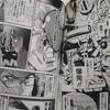 「木根さんの1人でキネマ」で絶賛された『バッドボーイズ2バッド』が本日午後、テレ東で放送/漫画にコロナ描く新作あり/作者の「レディプレイヤー1」実況