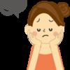 専業主婦とうつ病の二重の肩身の狭さ【双極性障害 完治しました】