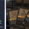 CCG Kit ネット対戦も備えた今が旬なカードゲームの完成プロジェクト