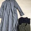 【秋冬の服を購入する前に確認すること3つ】ふたたびユニクロへ。昨年も愛用していたシャツワンピースを偵察。