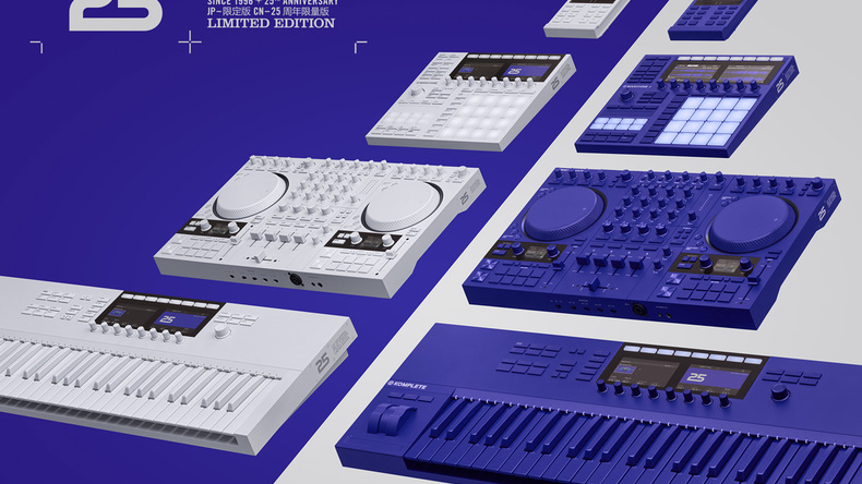 NATIVE INSTRUMENTSが25周年記念の限定ハードウェア&無償Kontaktインストゥルメントを発表