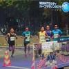 【レースレポ】MINATOシティハーフマラソン前編「順調な序盤」