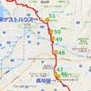 四国歩き遍路 第28日目(10月07日) 〜史上最高に長い日記(当社比)