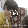 大島優子&坂口健太郎 出演 第一三共 ミノン TVCM「銭湯で」篇メイキング映像