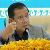 【カンボジア】2021年の経済成長率を2.5%へ下方修正
