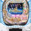 サンセイR&D「CR GI DREAM」の筐体&情報