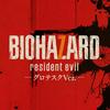 BIOHAZARD 7 resident evil グロテスクVer.レビューや日記など