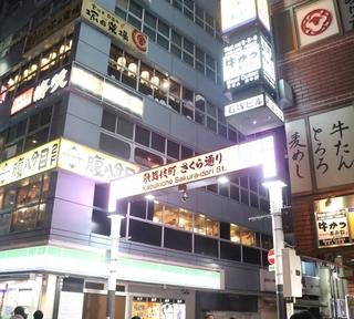 歌舞伎町で深夜に食べる「娼婦風スパゲティ」の旨さ…!24時オープンの食堂「あかはる」が強烈だった