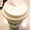 【ふわふわミルクとマイルドな味わい】マックの新生ラテ飲んだけどめっちゃ飲みやすかった!!