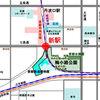 京都市内の観光地に新駅ができる!気になるのは前後駅間距離だけど、観光客が便利ならいいかな