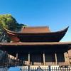 岐阜県「虎渓山永保寺」の紅葉と隠れ家的カフェ「サンドール」