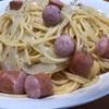 男の簡単フライパン料理②『コンソメスープパスタ』が超絶美味‼️