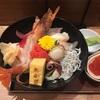 大阪・阪急梅田駅構内『高木鮮魚店』の『漁師飯』