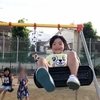 【求人】西成の児童館でこどもたちと思いっきり遊びともに学ぶお仕事