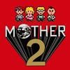 心を揺さぶる神ゲー『MOTHER』に影響を受けたオススメのフリーゲーム+1