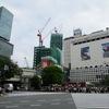 渋谷駅再開発#33【2017 8/3】