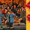 シネマ歌舞伎『大江戸りびんぐでっど』感想 笑えないコメディゾンビ歌舞伎