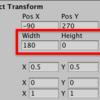 【Unity2017.1】RectTransformコンポーネントの Width や Height の値をスクリプトから変更する