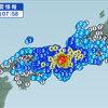 大阪を震源とした地震にビビった
