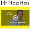 出川哲朗さんがCMに出演中!ハピタスって何?ハピタスの使い方、メリット、注意点を解説します