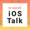 Souzoh iOS Talkを開催しました #souzohios