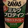 コンビニの商品で効率よくタンパク質を摂取する方法