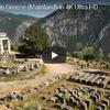 歴史に思いを巡らせるギリシャの古代都市への旅