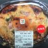 「博多辛子明太子とポテトのチーズ焼き 〜セブンイレブン〜」◯ グルメ
