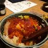 ★イクラ丼