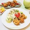 おうちランチ(5日分の記録)/My Homemade Lunch/อาหารเที่ยงที่ทำเอง