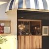 西荻窪「sweet  olive 金木犀茶店」