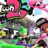 任天堂スイッチ(Nintendo Switch)発表会まとめ!【ソフト関連】