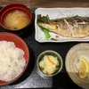 「マツコの知らない世界」で取り上げられた「珈穂音(かぽね)」 ロールキャベツだけじゃなく、焼き魚も美味しいお店ですよ!