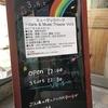 ミュージックパーク~Girls & Music Vol.5@新宿ReNY
