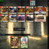 Dominion Online 対戦録 536