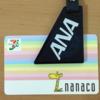 陸マイラー的【nanacoの有効活用法】~nanaco&nanacoギフトでクレジットカードキャンペーン条件を楽にクリアする方法~