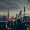 アジアで起こるAIイノベーション