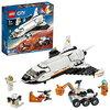 【おもちゃ×育児】「レゴ」クリスマス・お正月のおすすめ④「宇宙開発」